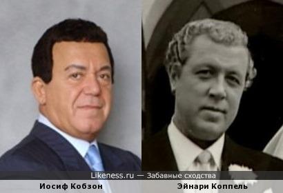 Иосиф Кобзон и Эйнари Коппель