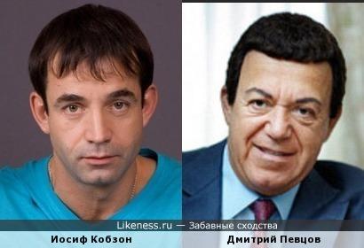 Иосиф Кобзон и Дмитрий Певцов