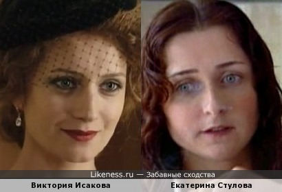 Актрисы Виктория Исакова и Екатерина Стулова