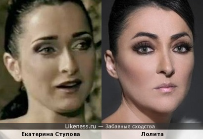Екатерина Стулова и Лолита Милявская