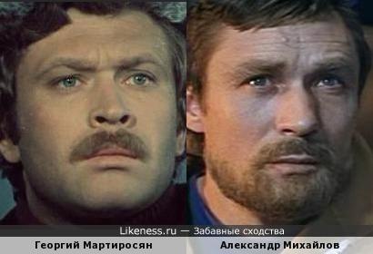 Актеры Георгий Мартиросян и Александр Михайлов