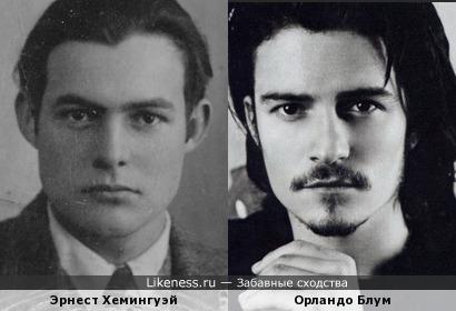 Эрнест Хемингуэй и Орландо Блум