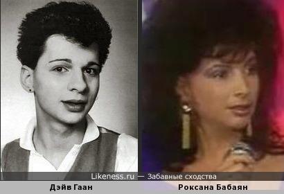 Дэйв Гаан и Роксана Бабаян