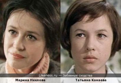 Актрисы Марина Неелова и Татьяна Канаева