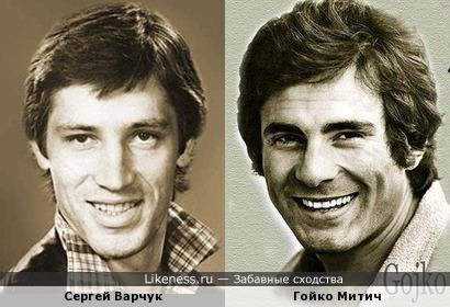 Актеры Сергей Варчук и Гойко Митич
