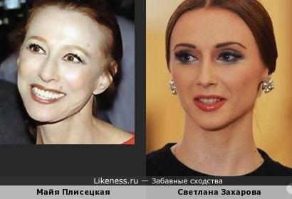 Балерины Майя Плисецкая и Светлана Захарова