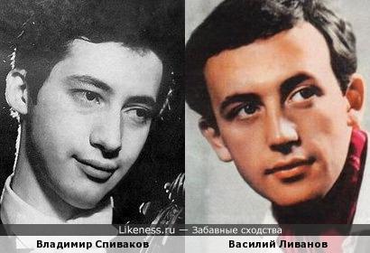 Владимир Спиваков и Василий Ливанов