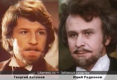Актеры Георгий Антонов и Юрий Родионов