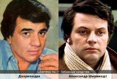 Дхармендра и Александр Ширвиндт