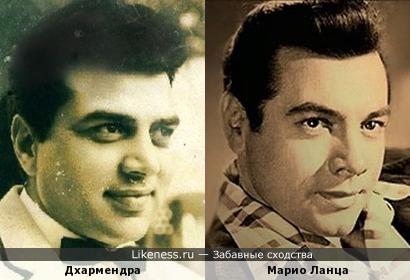 Дхармендра и Марио Ланца