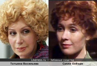 Актрисы Татьяна Васильева и Салли Озборн