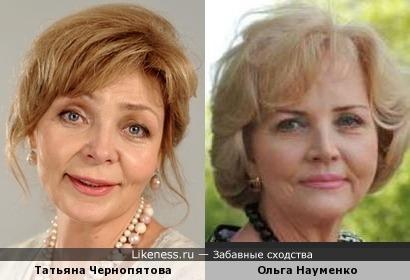 Актрисы Татьяна Чернопятова и Ольга Науменко