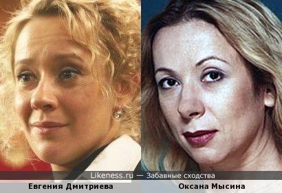Актрисы Евгения Дмитриева и Оксана Мысина