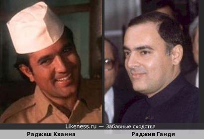 Индусы Раджеш Кханна и Раджив Ганди