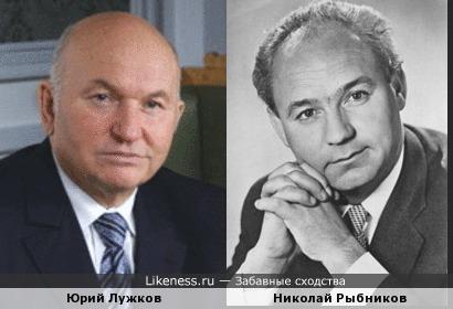 Юрий Лужков и Николай Рыбников