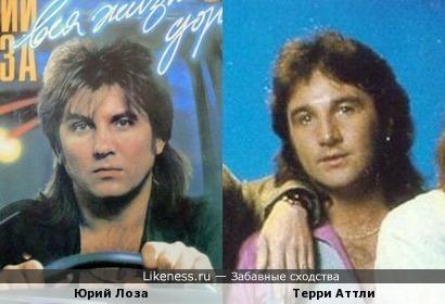 Музыканты Юрий Лоза и Терри Аттли