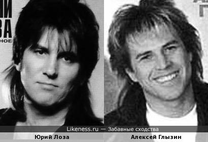 Музыканты Юрий Лоза и Алексей Глызин