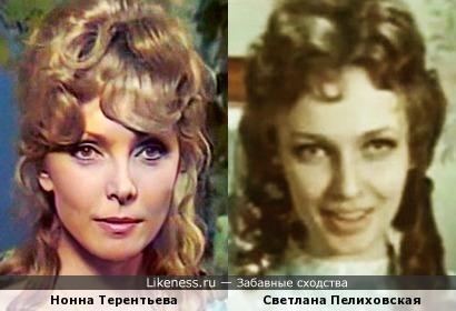 Актрисы Нонна Терентьева и Светлана Пелиховская