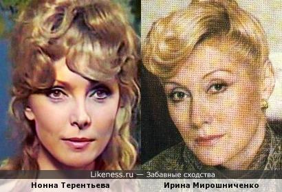 Актрисы Нонна Терентьева и Ирина Мирошниченко