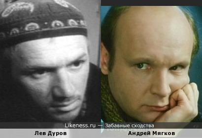 Лев Дуров и Андрей Мягков