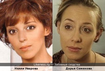 Актрисы Нелли Уварова и Дарья Семенова