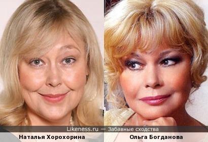 Актрисы Наталья Хорохорина и Ольга Богданова