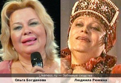 Ольга Богданова и Людмила Рюмина