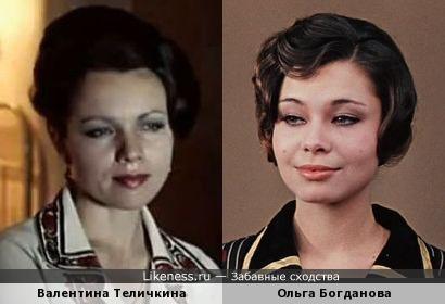 Актрисы Валентина Теличкина и Ольга Богданова