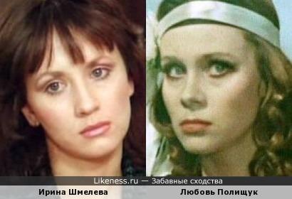 Актрисы Ирина Шмелева и Любовь Полищук