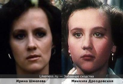 Актрисы Ирина Шмелева и Микаэла Дроздовская