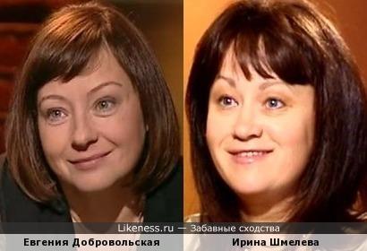 Актрисы Евгения Добровольская и Ирина Шмелева