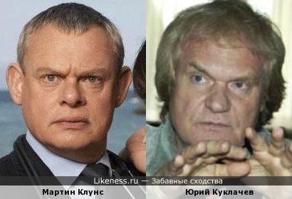 Мартин Клунс и Юрий Куклачев