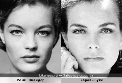 Актрисы Роми Шнайдер и Кароль Буке