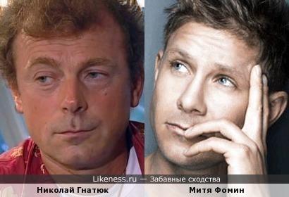 Певцы Николай Гнатюк и Митя Фомин