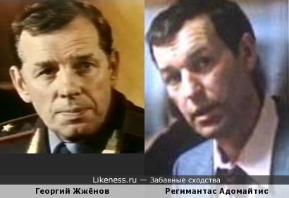 Актеры Георгий Жжёнов и Регимантас Адомайтис