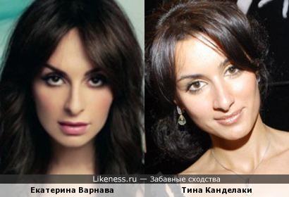 Екатерина Варнава и Тина Канделаки