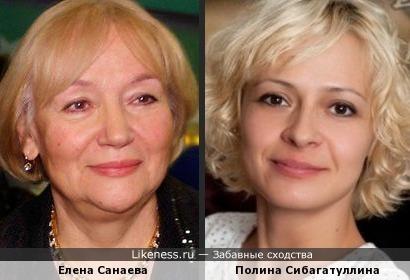 Полина Сибагатуллина и Елена Санаева