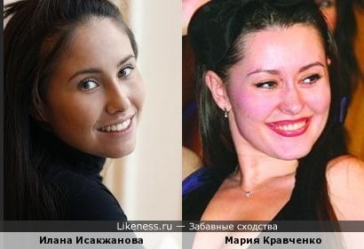 Камеди-пельмени Илана Исакжанова и Мария Кравченко