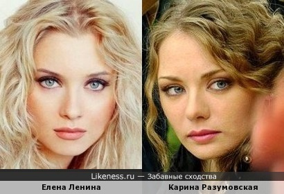 Елена Ленина и Карина Разумовская