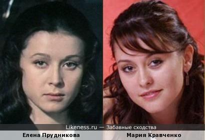 Елена Прудникова и Мария Кравченко