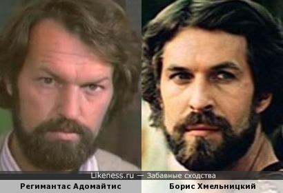 Актеры Регимантас Адомайтис и Борис Хмельницкий