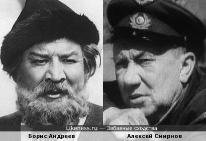 Актеры Борис Андреев и Алексей Смирнов