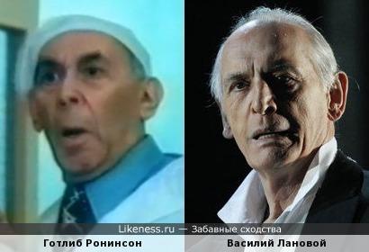 Актеры Готлиб Ронинсон и Василий Лановой