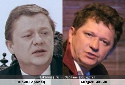 Актеры Юрий Горобец и Андрей Ильин