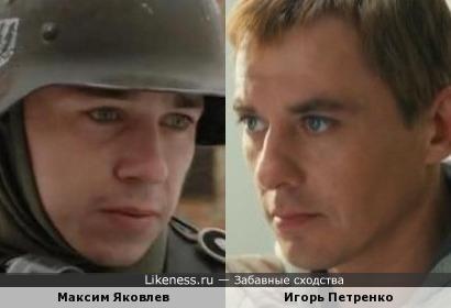 Актеры Максим Яковлев и Игорь Петренко