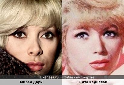 Актрисы Мирей Дарк и Рита Кадиллак