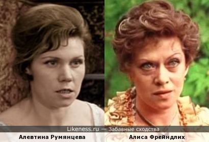 Актрисы Алевтина Румянцева и Алиса Фрейндлих