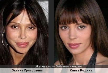 Оксана Григорьева и Ольга Родина