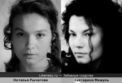 Актрисы Наталья Рычагова и Екатерина Мажуль
