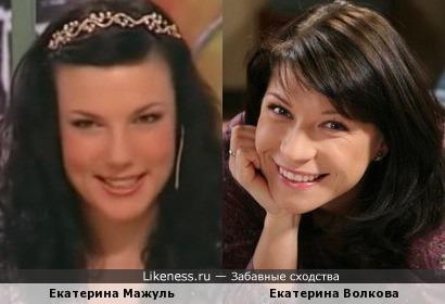 Актрисы Екатерина Мажуль и Екатерина Волкова